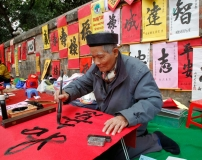 Calligraphy - part of Tet culture