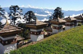 Bumthang Highlights