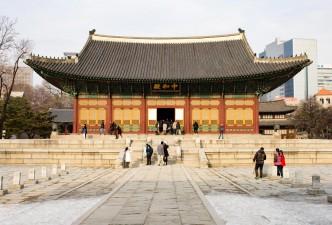 Glimpse of South Korea