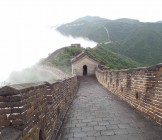 Great Wall in China - Lumle holidays