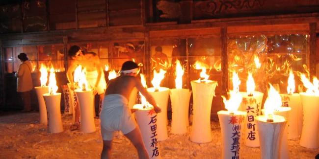 Hadaka Matsuri