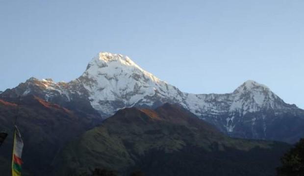 Hiunchuli Peak
