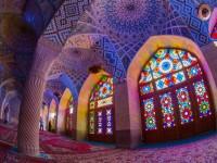 Highlights Of Iran
